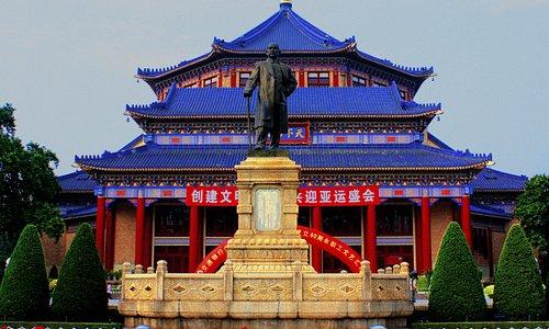 Memorial Hall - Guangzhou