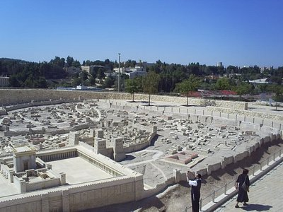 Parte de la miniatura de la antigua ciudad de Jerusalen