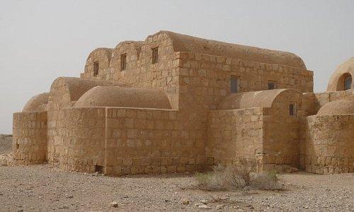 Il Palazzo di al-Amra
