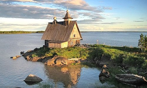 Region North Karelia, Russia