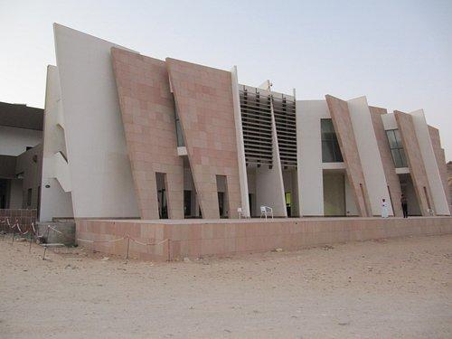 The Scientific Centre - main building