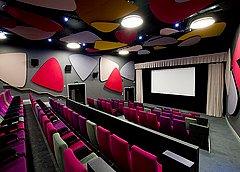 QUAD, Cinema 1