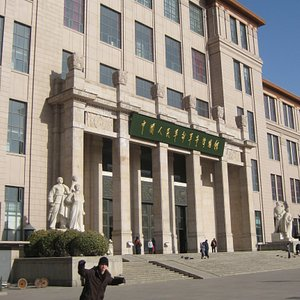 Museum-Eingang