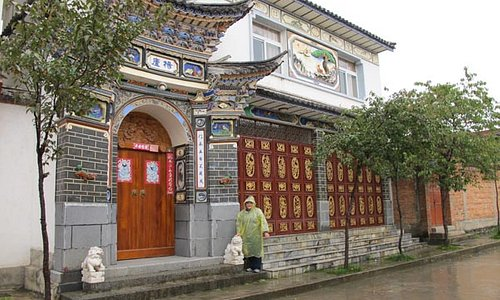 Xi Zhou Doorway