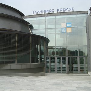The front facade of the building