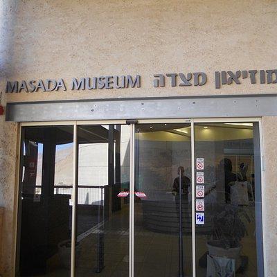 Masada museum entrance