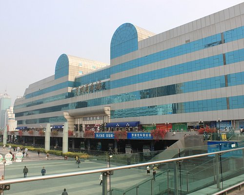 The Luohu Centre