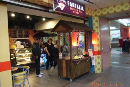 地下ショッピングモールにあるおでん屋。味も日本風。