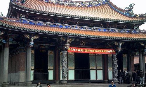 孔子廟本殿