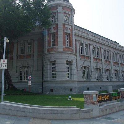 国立台湾文学館2