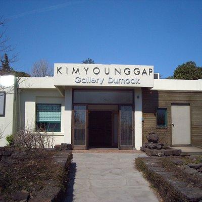 Kim Young Gap Gallery Dumoak