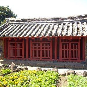 Jeju Folk Village Museum