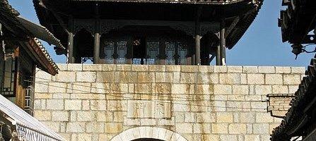 Qingyan city gate