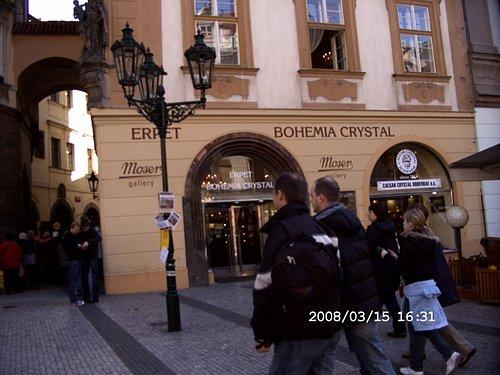 Moser Glas Eingang