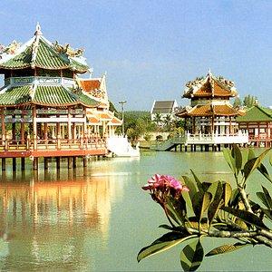 See Wat Yang