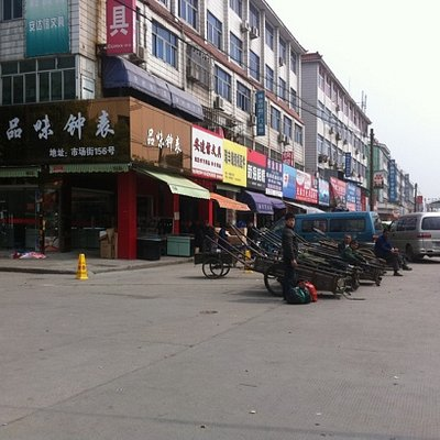 Real life in Taizhou City