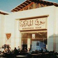 The souk's gate