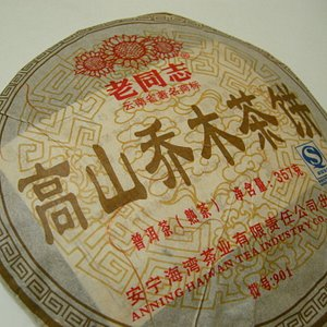 プアール茶(餅茶)