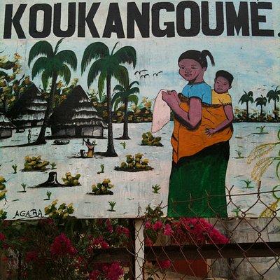 Centre Koukangoume