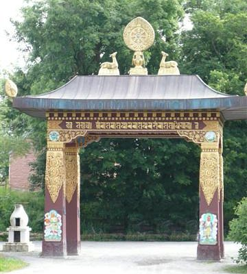 The archway at the entrance to the community