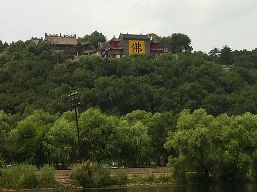 Bei Shan Park - view to top