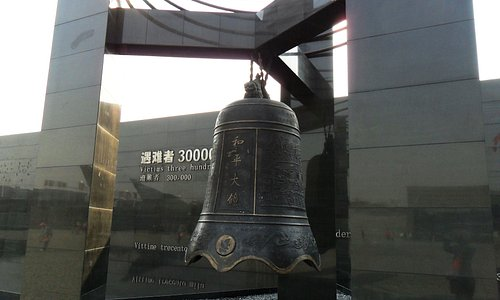 Great Bell of Peace