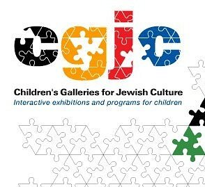 CGJC Logo