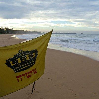 Chabad of Sri Lanka