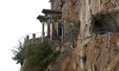 Dragon Gate on a Cliff