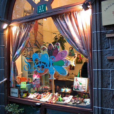 Suzhou Cobblers Boutique