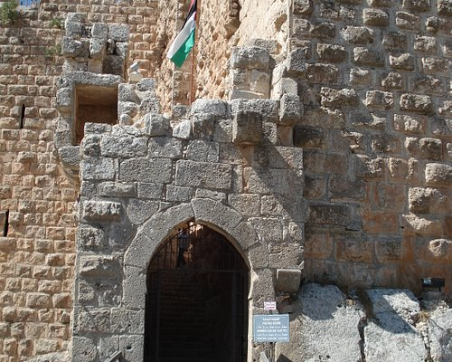 Entrance to Ajloun Fort