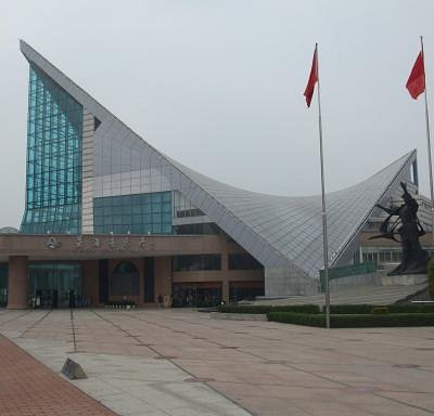 The Xinghai Concert Hall