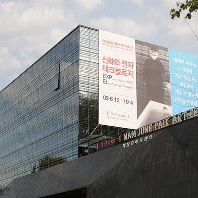 exterior of artcenter