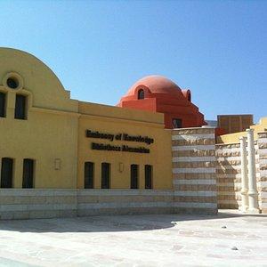 main entrance bibliotheca alexandrina, el gouna, egypt