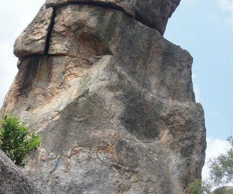 Day 4 - Amah Rock