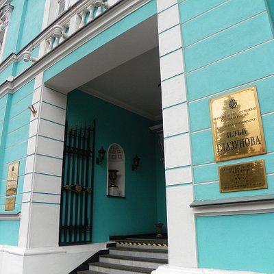 Galeria Glazunov