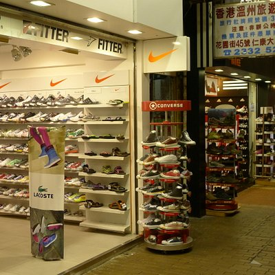 Sneaker Street - one shop after another selling shoes