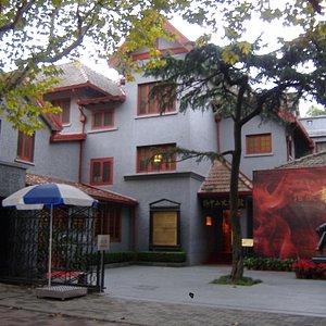 entrance to Dr. Sun Yat-sen's home