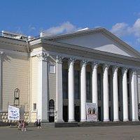 Kirov Drama Theater