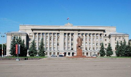 Teatralnaya Square, Kirov