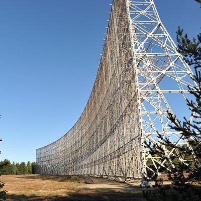Le grand radiotélescope de Nançay