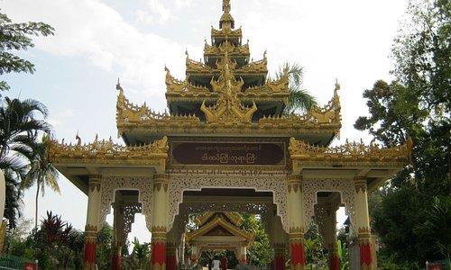 The main entrance into the pagoda