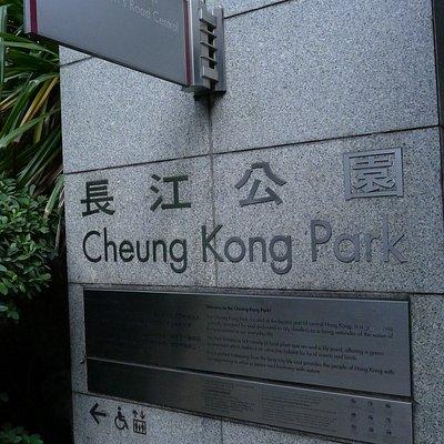 Cheung Kong Pak Sign