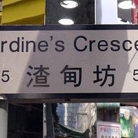 Jardine's Cresent - Bazzar