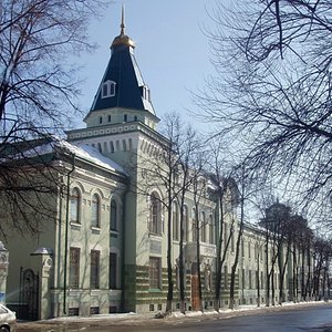 Provided by Ufa Museum