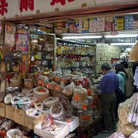 Graham Street Market(5)