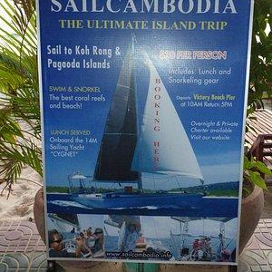 Sail Cambodia
