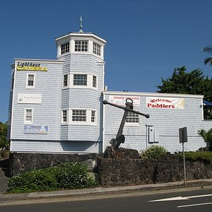 THE LIGHTHOUSE BUILDING
