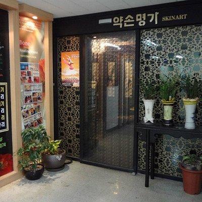狎鴎亭店の入口。ビルの中に入っています。