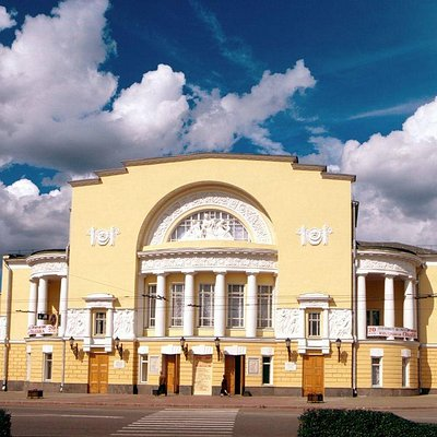 Театр им. Волкова, Ярославль